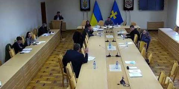 Вбудована мініатюра для Засідання постійної комісії обласної ради з питань аграрної політики та земельних відносин